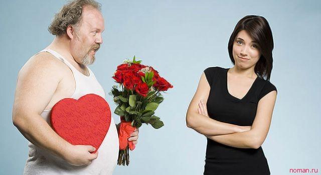 как познакомиться с мужчиной если тебе за