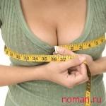 Женская грудь и характер