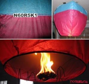Как сделать небесный фонарик дома