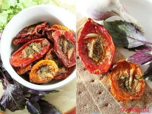 Вяленые овощи по-итальянски