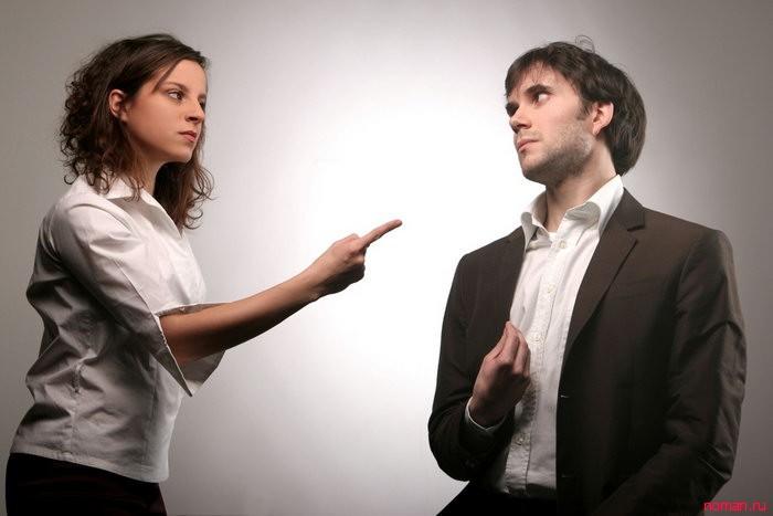 Как уберечься от скандалов в семье