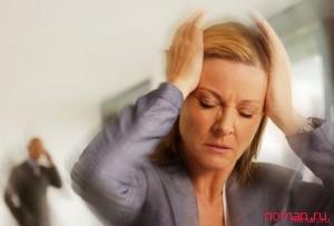 Нервная работа - как сохранить спокойствие