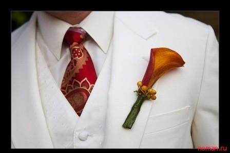 Модный образ жениха
