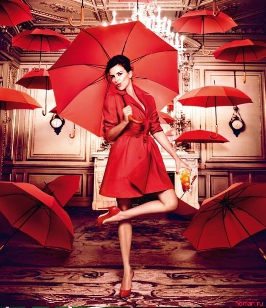 Открытый зонт в доме - к несчастью