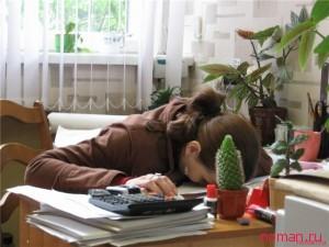 Как взбодрить себя на работе