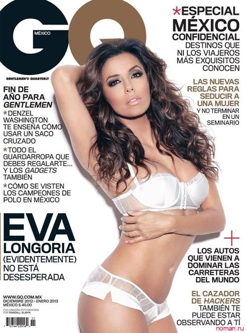 Ева Лонгория на обложке журнала GQ