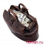 Привлекаем деньги при помощи собственного кошелька
