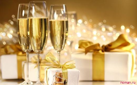 Как встречать Новый год 2013 год Водяной Змеи