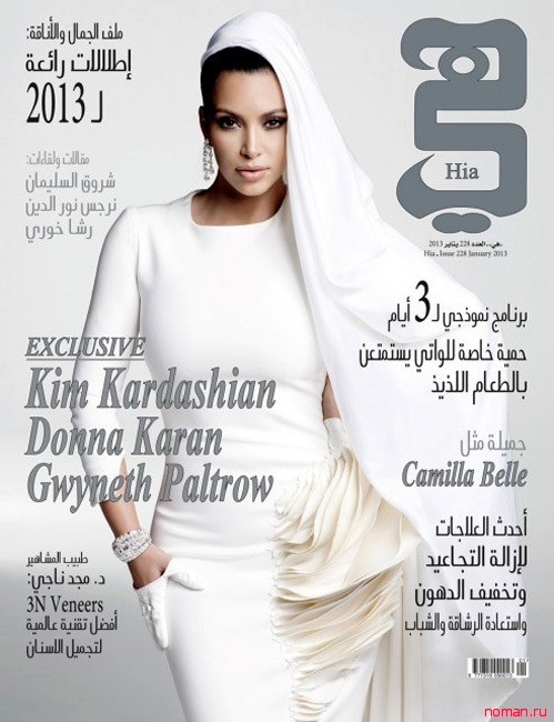 Ким Кардашьян шокировала арабов голой грудью