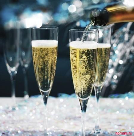Рождественское гадание на шампанском