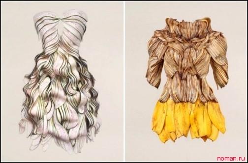 Платье из баклажана и банана