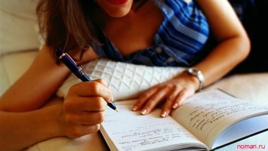 Характер человека по его почерку.