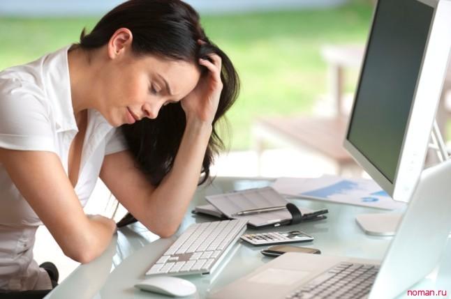 Несколько способов избавиться от усталости