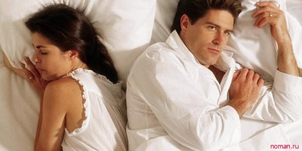 Что мешает супругам в сексе