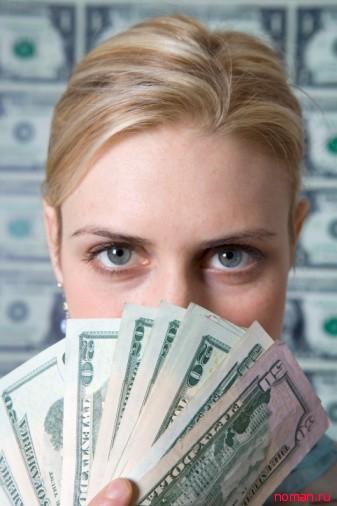 женщина и деньги