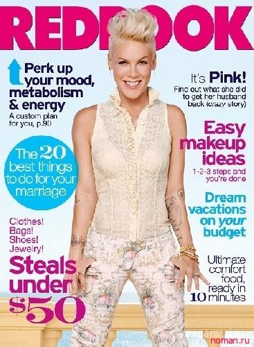 Певица Пинк на обложке журнала Redbook