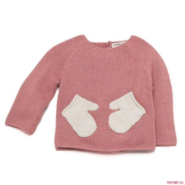 "свитер ""обними меня"""