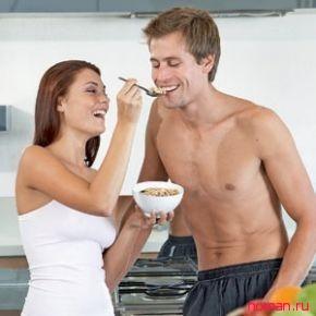 нравиться своему мужу