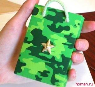 Пакет для подарка