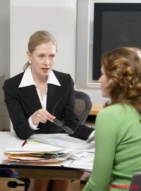 как проити собеседование