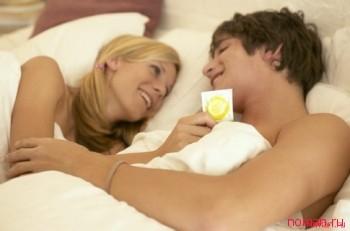 правила сексуальных отношений