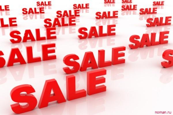 Вся правда о распродажах