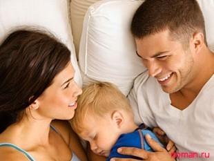 ребенок и отношения