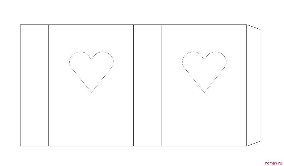 Как напечатать открытку на картоне, совы анимация картинки