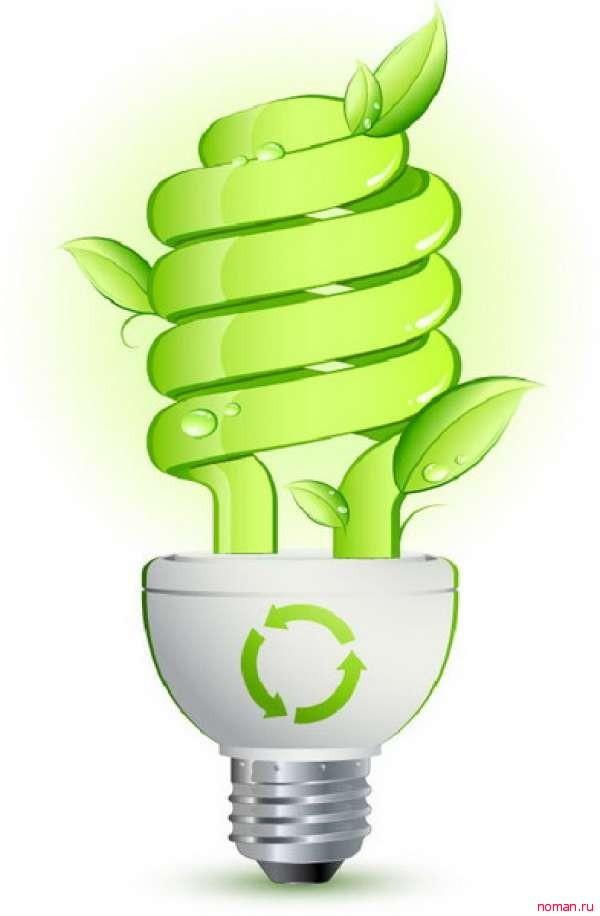 Энергосберегающие лампы реальная экономия в быту