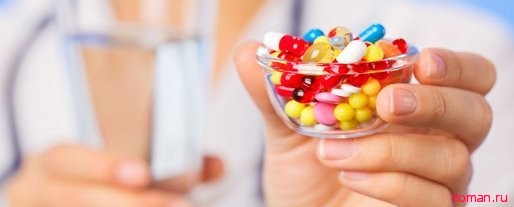 Авитаминоз