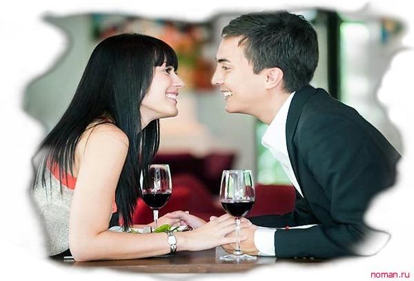 как узнать любит ли вас парень