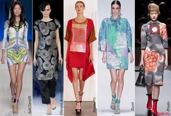 платья 2013