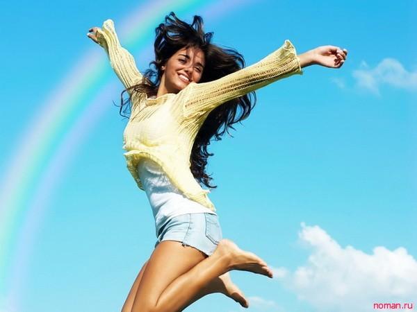 Как поднять настроение