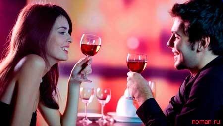 романтический вечер дома