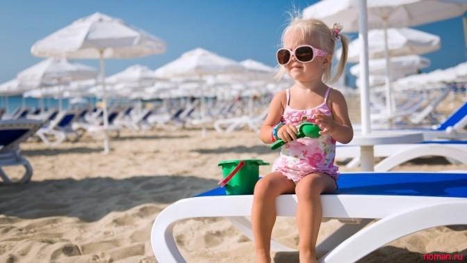 В отпуск с ребенком