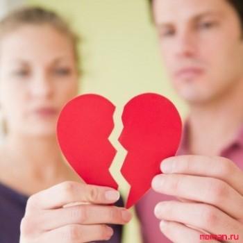 6 признаков скорого расставания