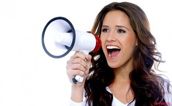 оратор