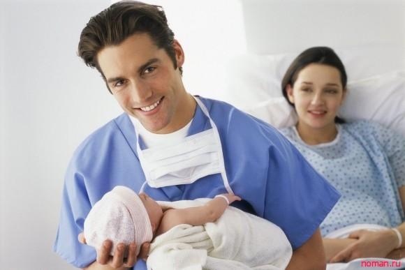 Стоит ли мужчине присутствовать при родах