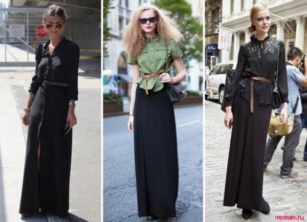 С чем носить юбку макси черную