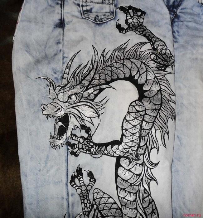 дракон на джинсе