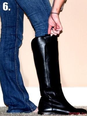 как завернуть джинсы