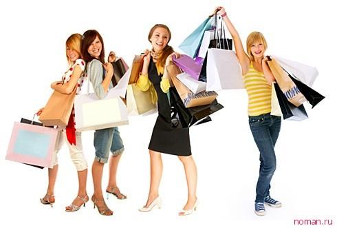 Коллективные закупки