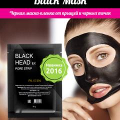 Черная маска от прыщей своими руками